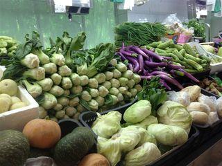 Puesto de verduras chinas