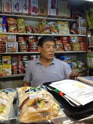 Tienda de productos coreanos, con sus famosos productos fermentados