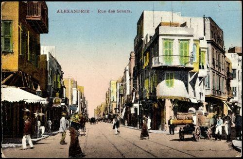 Alejandria rue des soeurs3