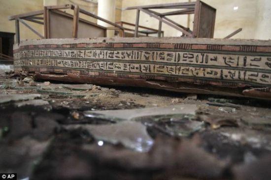 Egipto Stolen 2