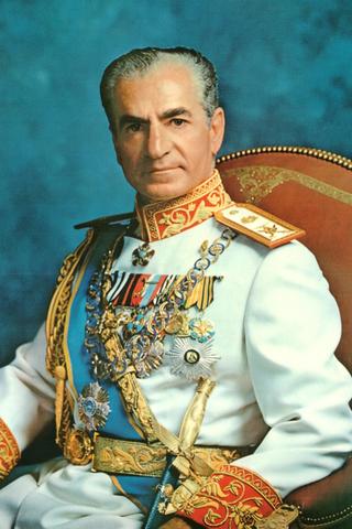 Mohamed Reza Pahlavi