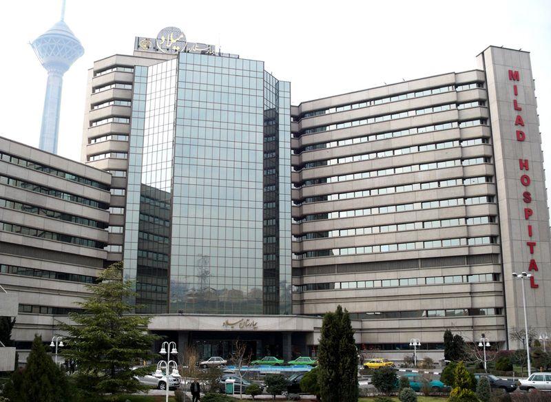 Hospital milad