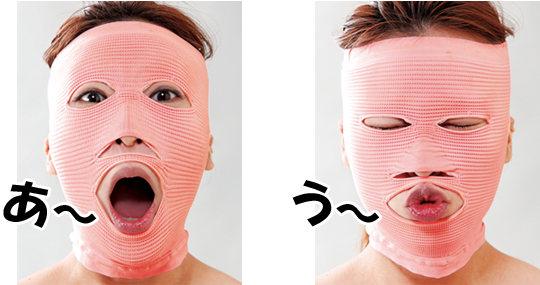 Facewaver-face-stretcher-mask-3