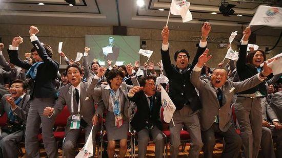 Eleccion-japon--644x362