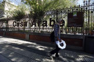 Entrada a la Casa Árabe / Foto: Samuel Sánchez