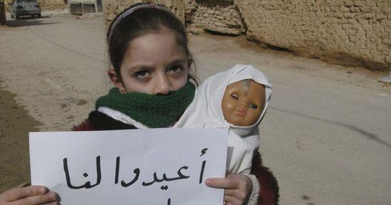 Niños dejan siria (5)