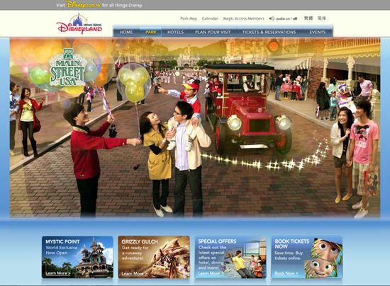 Captura de pantalla de ordenador de la página web de Disneyland Hong Kong.