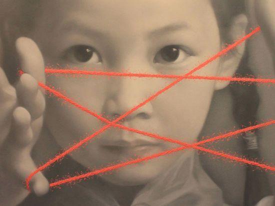 Zhu Yi Yong bambino-filo-rosso-640
