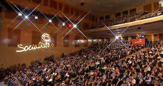 Conferencia Política del PSOE.