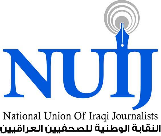 Www.iraqicivilsociety.org