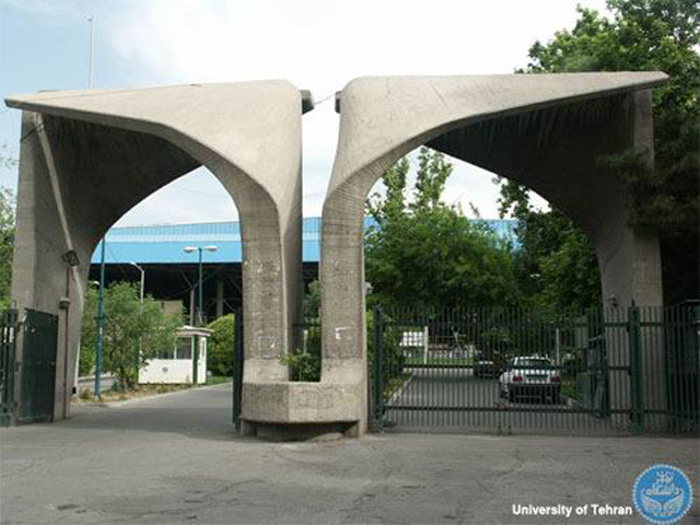 Tehran-university-gate_02
