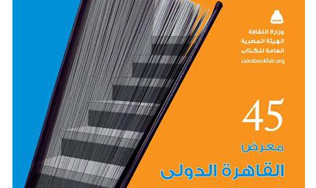 Cartel de la Feria del Libro de El Cairo.