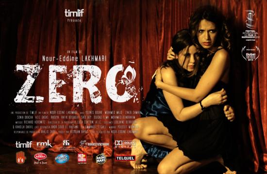 Cartel de la película marroquí 'Zero'
