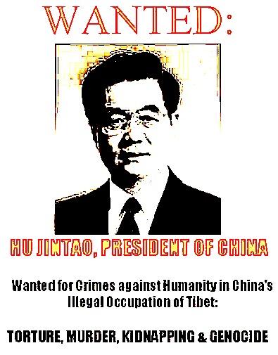 Wantedhujiantao