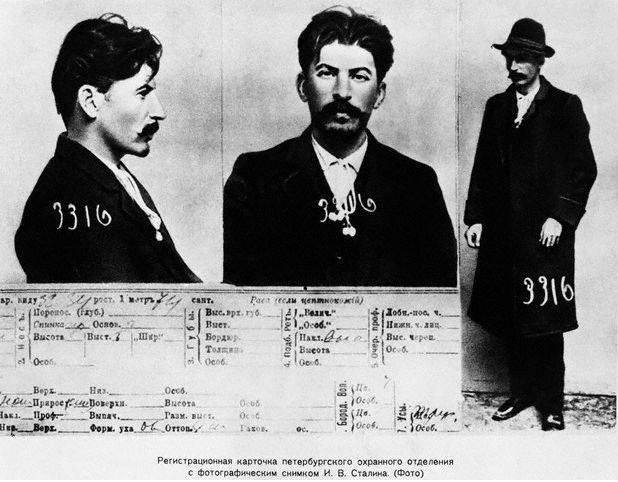 StalinArrest ficha policial