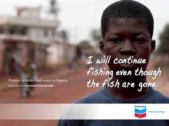 advertising nigeria