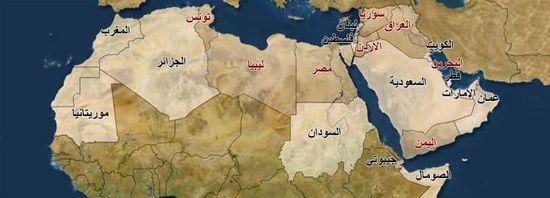 El món àrab, del Magrib a l'Orient Mitjà
