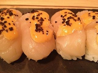 Nigiri de pez limón