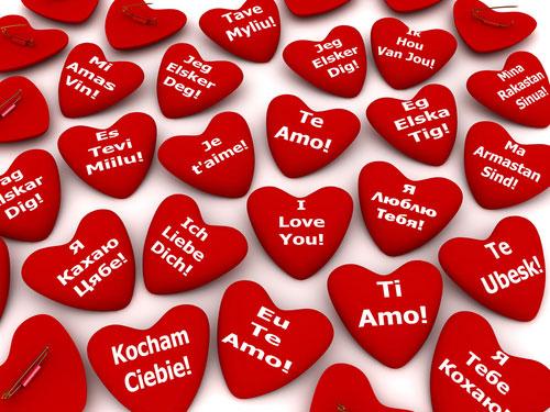 I-love-u-w