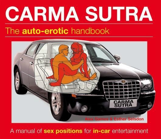 Carma-sutra-the-auto-erotic-handbook-1-carma-sutra-976x976