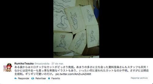 Tuit de Rumiko Tezuka