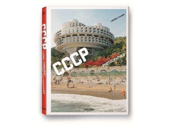 Fo_chaubin_cccp