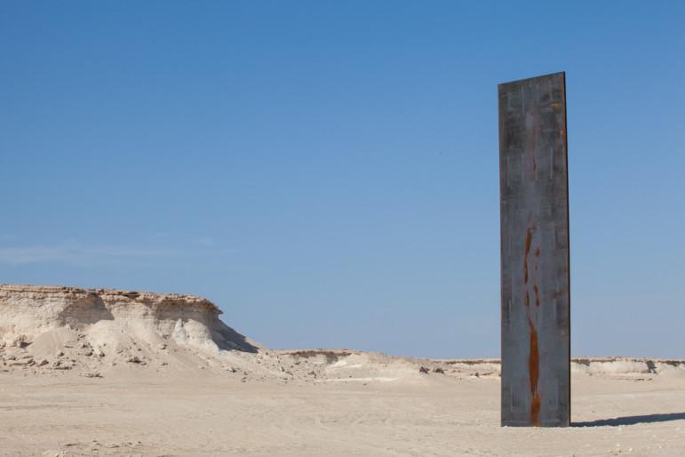 Richard Serra II