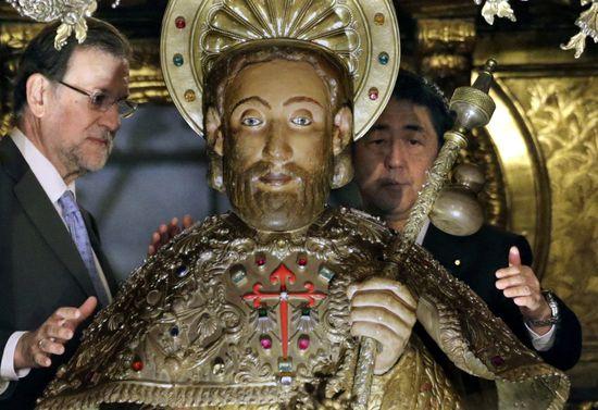 Rajoy japon