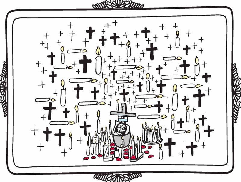 Cruces del camino