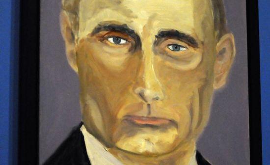 Putin retrato