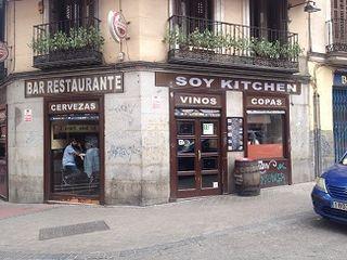 Perspectiva exterior de Soy Kitchen