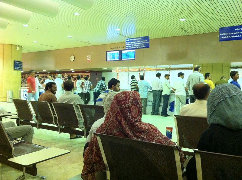 Aeropuerto Riad