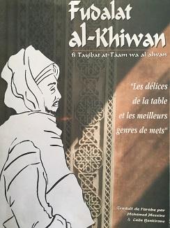 Portada de la traducción del libro árabe andaluz Fudalat al-kiwan, del siglo XIII
