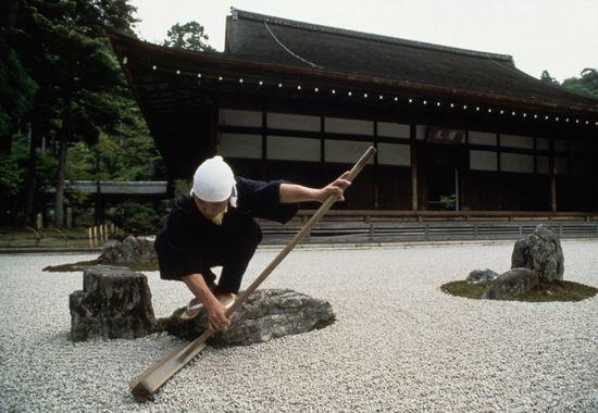 Ryoan Ji Michael S. Yamashita