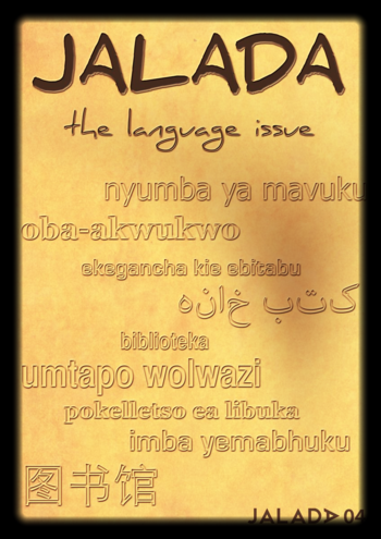 Jalada-language-main-cover023