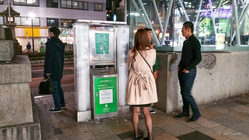 25 curiosidades de Japón que te gustará conocer >> Paco Nadal >> El Viajero >> Blogs EL PAÍS