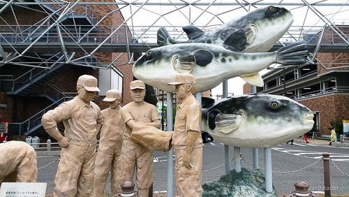 1. Monumento al fugu Shimonoseki