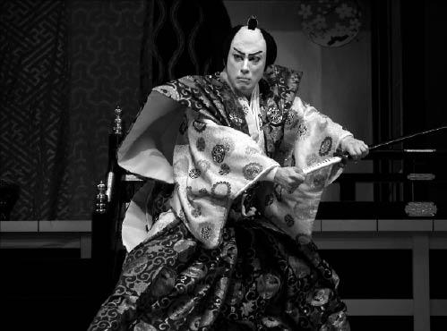 Kabuki1_fmt