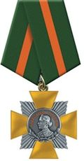 Order_of_Suvorov_(Russia)