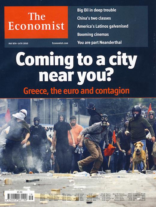 Ο Λουκάνικος και στον Economist...