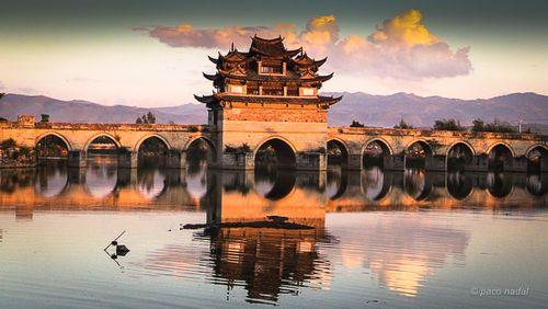 Puente de los dos dragones
