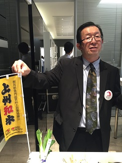 Hironobu Sato, director de Tokyo-Ya