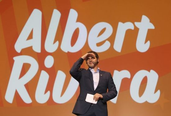 Albert Rivera 2