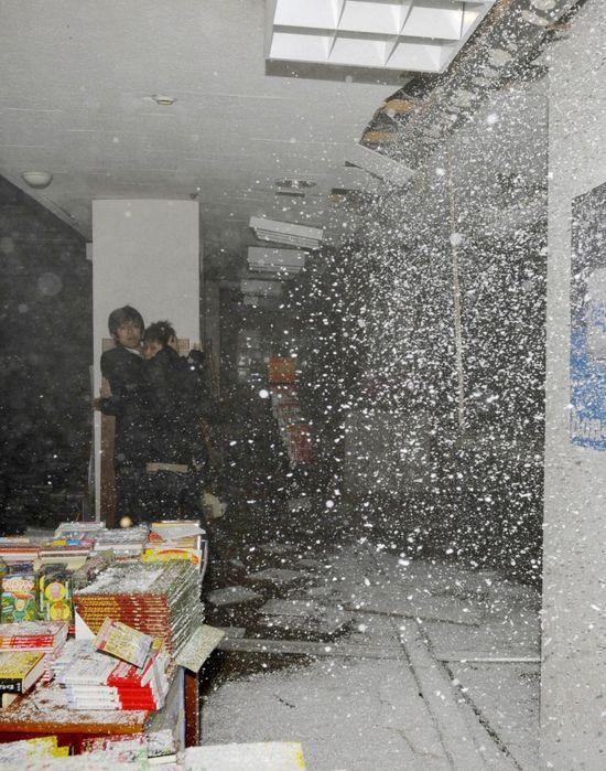TerremotoJapon_Reuters