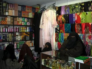 07 Centro comercial Amal