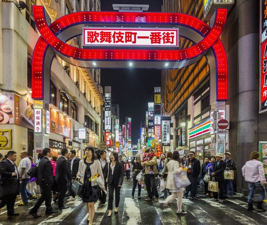 Kabukicho Tokio Getty