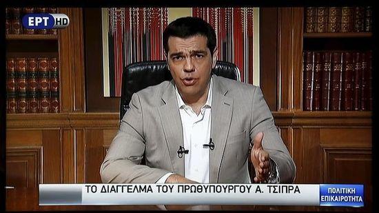Tsipras-cierre-bancario--644x362