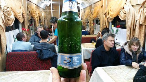 Tren a Shymkent 2