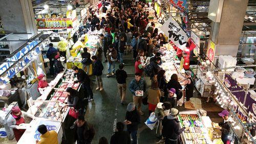 3. Mercado de Shimonoseki