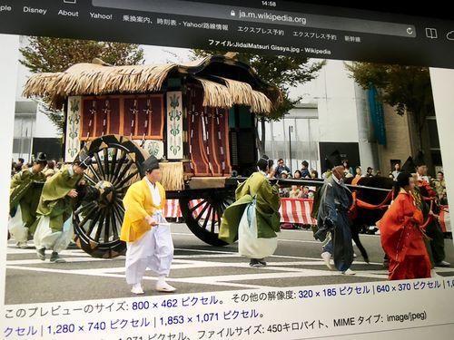LOS BUEYES EN EL JAPON ANTIGUO SE UTILIZABAN PARA EL TRANSPORTE Y EN CEREMONIAS RLIGIOSAS Y FESTIVAS NUNCA COMO COMIDA